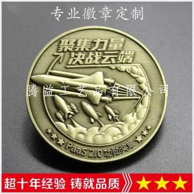 供应美军纪念币、美军纪念币、美军纪念章、北京金属纪念币、纪念章定制