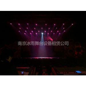供应江苏周边晚会演出灯光设备租赁 安徽舞台灯光出租