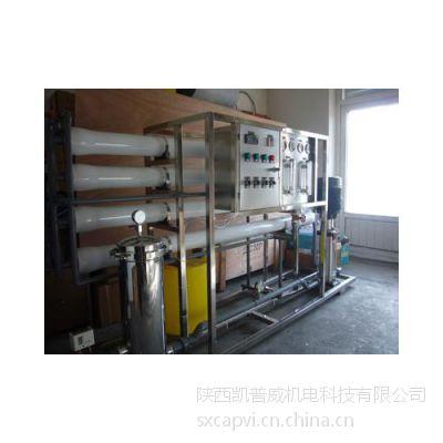 西安反渗透设备,西安反渗透设备维护,西安水处理设备改造
