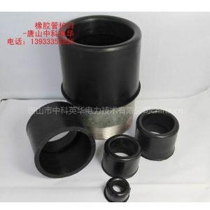 供应供应优质新型橡胶电缆穿线管保护胶套 新型橡胶管护口 管护口