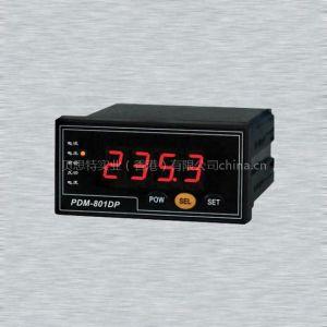 供应TTM79/TSM79-A智能电力监测仪