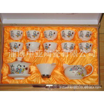 功夫茶具 陶瓷茶具 旅行茶具 促销礼品茶具套装 chaju taozhuang