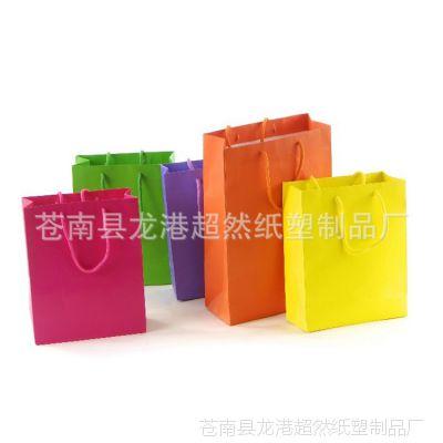 纸袋厂家低价订做 手提袋 纸袋定做 礼品袋 牛皮纸袋定制