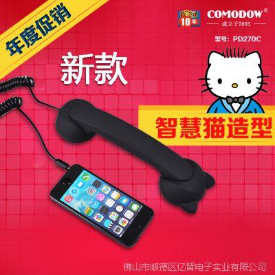 新奇特数码产品HelloKitty KT猫防辐射复古手机话筒厂家促销