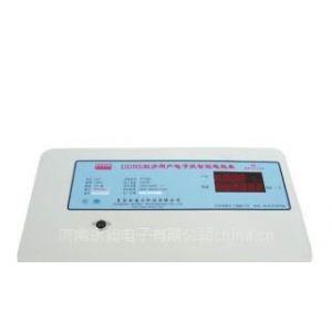 供应多用户智能电子式电能表
