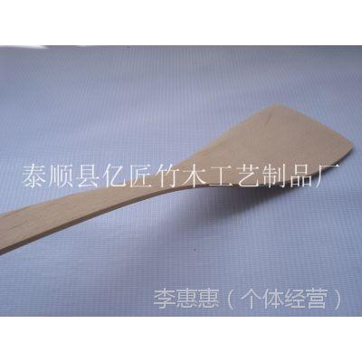 韩式正品无漆榉木铲子 炒菜不粘锅铲 天然实木斜铲 厂家直销