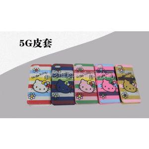 供应广州个性订制手机塑料外壳皮套