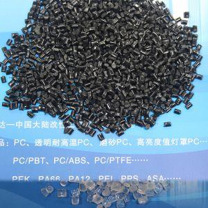 阻燃5V级黑色电表箱外壳专用PC材料
