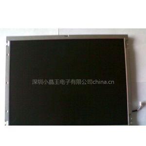 供应A089SW01, B089AW01 AU 8.9寸高分液晶屏