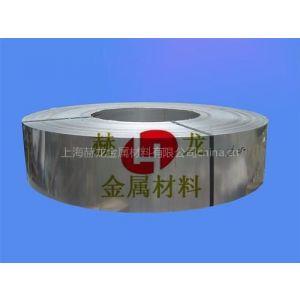 供应60Si2Mn弹簧钢价格 60Si2n弹簧钢批发 赫龙专业代理弹簧钢60Si2n