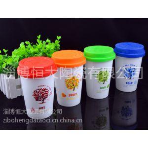 供应厂家专业生产硅胶陶瓷马克杯 硅胶乐扣杯
