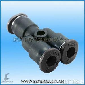 供应微型变径接头 PW06-04C 原装进口 多款供选