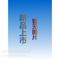 供应2012年北京市建设工程计价依据--预算定额 园林绿化预算定额