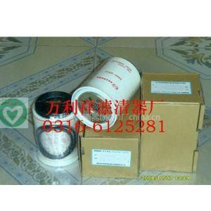 供应(万利祥)神钢250-8油水分离器滤芯