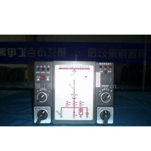 镇江百汇供应BH5000(G)开关柜固定式智能操控装置