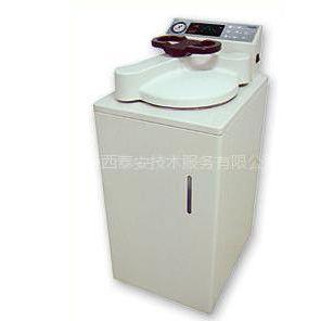 供应全自动高压灭菌器(国产) 型号:ZIW8-GI36DW库号:M186865