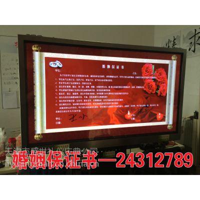 天津盛世礼仪庆典公司隆重推出个性浪漫婚礼策划书