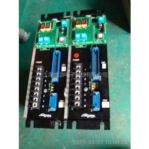 供应伺服电机控制器维修,驱动器器维修,过流报警维修,欠压报警维修
