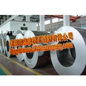 供应深圳sus304不锈钢带,304不锈钢价格