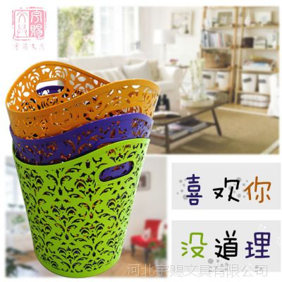 太阳帆花式纸篓 创意无盖镂空收纳桶 欧式客厅厨房时尚家用纸篓