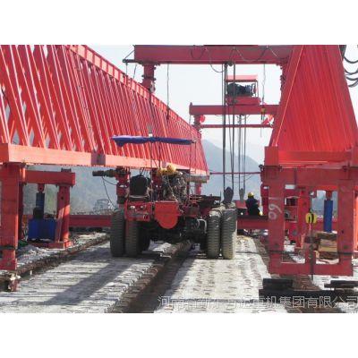 供应厂家加工定制180吨架桥机,价格从优