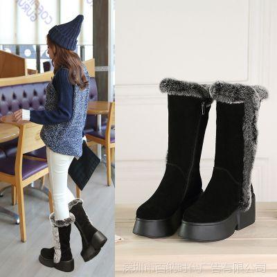 2014卡哇伊磨砂牛皮兔毛靴超厚底松糕跟中筒靴批发学生散步女靴子