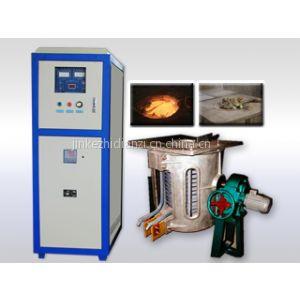 供应【节能环保】感应加热电炉 工业电炉 感应加热中频炉系统设备