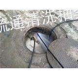大兴区管道疏通公司供应旧宫管道清洗服务15810921428