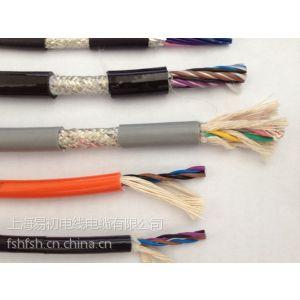 上海易初编码器电缆TRVVSP 4*2*0.14ECHU高柔性电缆