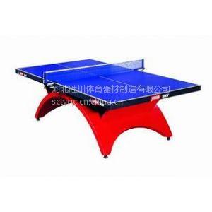 供应室内乒乓球台,室外、移动式、折叠式乒乓球台专业生产厂家-河北胜川