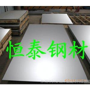 供应酸洗板 冷扎板SPCC,硅钢片B50A470