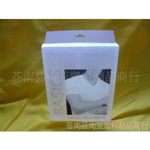 供应各种价廉塑料包装盒,使用范围广,印刷精美