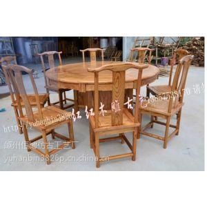 供应中式榆木实木圆桌餐桌餐椅仿古家具雕花1.2米1.4米1.6米1.8米2米