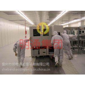 供应供应重庆实验室搬迁无尘室移位搬迁机房搬迁服务