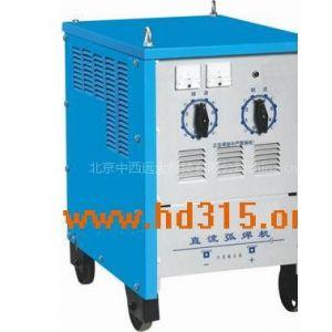 供应直流弧焊机/硅整流焊机