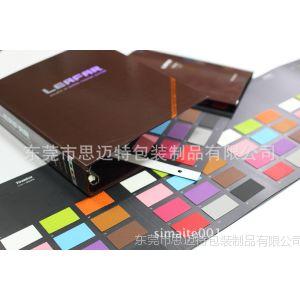 供应粘贴式皮革色卡文件夹/纺织色卡文件夹/样品册