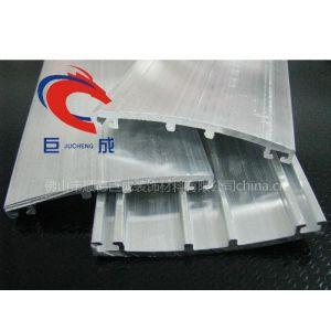 供应供应广州/南宁/西宁/兰州/大量阳光板铝配件上下扣铝压条