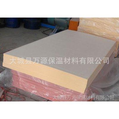 供应大量销售耐火保温材料 高密度聚苯乙烯泡沫 河北大城保温建筑材料