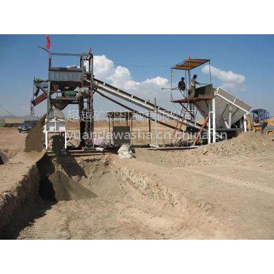 供应普通水面磁选设备挖沙船筛沙机采砂船