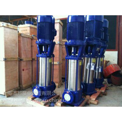 立式离心泵价格50GDL18-15*12-18.5kw