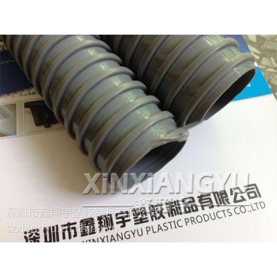 供应PVC塑料软管,通风软管,磨床吸尘管(XY-0417)