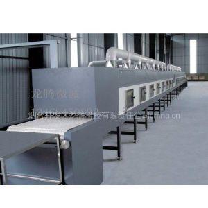 供应微波干燥设备 什么是微波干燥设备 今日微波干燥设备报价