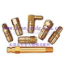 供应液压快速接头|胶管接头|软管接头|橡胶软接头