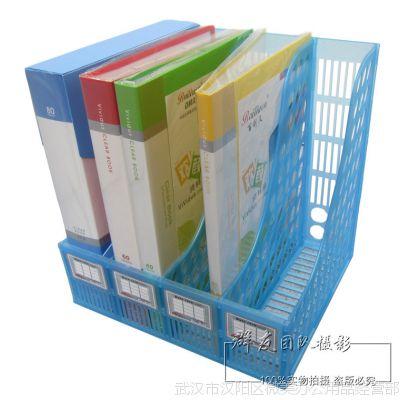 珠光透明 特价通必发6394文件栏 资料架 文件架 办公用品文具批发