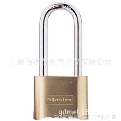 玛斯特MASTER 黄铜密码挂锁,底开密码,防盗密码挂锁175MCNDLH