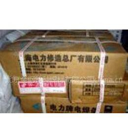 供应上海电力PP-D507Mo阀门堆焊焊条