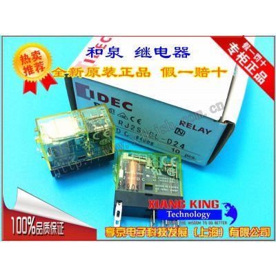 原装IDEC 和泉RJ2S-CL-D24正品DC24V继电器8脚24VDC代替G2R-2-SN