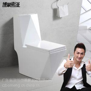 供应包邮 博蒙何家劲代言 卫浴普通坐便器 马桶 座便器 3D钻石系列