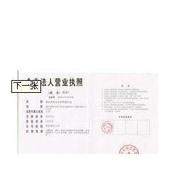 供应电子工票/RFID电子工票系统/数字终端