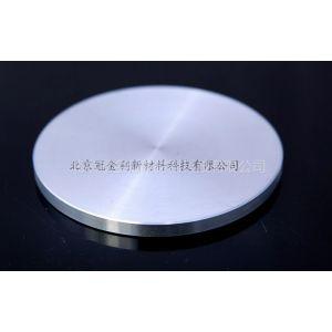 供应二氧化锡靶 99.99%高纯 北京二氧化锡靶材定做